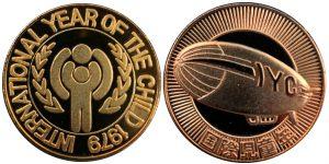 国際児童年記念記念メダル38ミリ