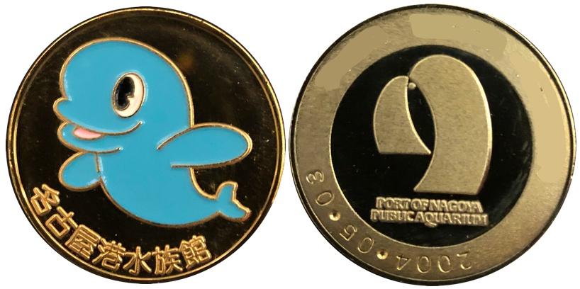 名古屋港水族館記念メダル