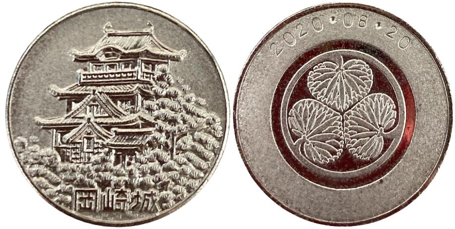 岡崎城 記念メダル 銀 梨地