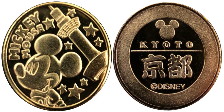 京都タワー記念メダルミッキー