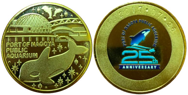 名古屋港水族館 記念メダル 25周年