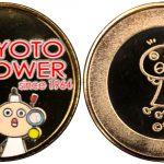京都タワー記念メダル5