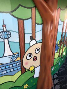 京都タワーたわわちゃん2