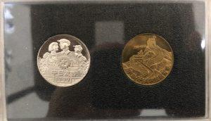 中華人民共和国展覧会1977記念メダルセット