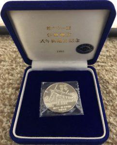 第六十一回伊勢神宮式年遷宮記念メダル純銀外箱