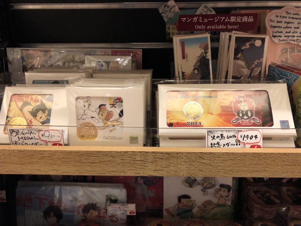 京都国際マンガミュージアム記念メダル売り場