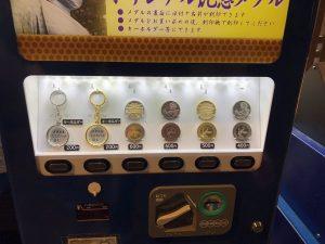 東大寺記念メダル自販機2
