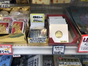 なごみゃ 記念メダル 名古屋城