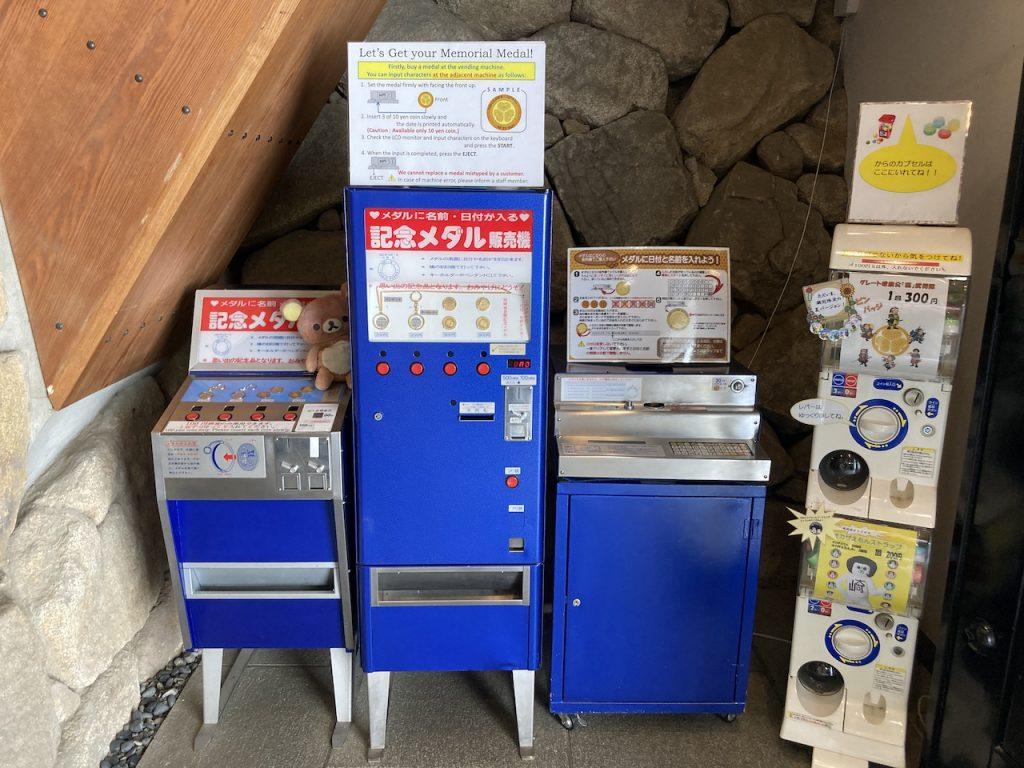 岡崎城 記念メダル販売場所