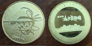 増田町まんが美術館記念メダル