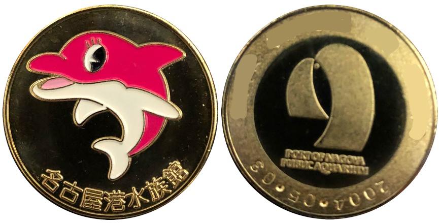 名古屋港記念メダルいるかピンク