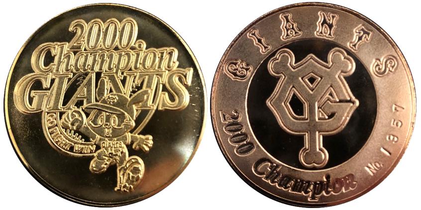 読売ジャイアンツ優勝2000年記念メダル38ミリ