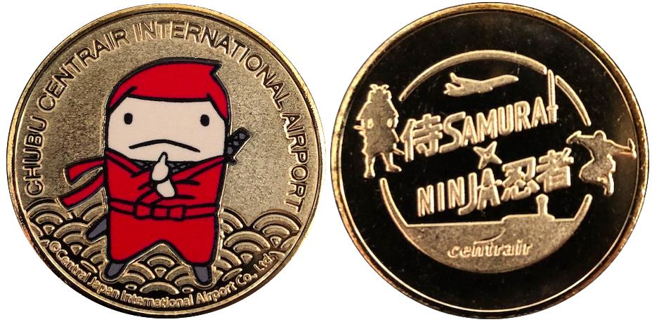中部国際空港セントレア 記念メダル フー忍者