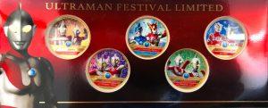 ウルトラマンフェスティバル記念メダルセット