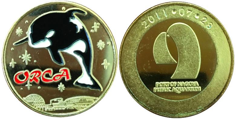 名古屋港水族館 記念メダル オルカ カラー2