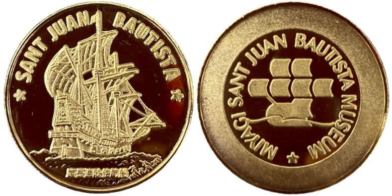 サンファン館 記念メダル