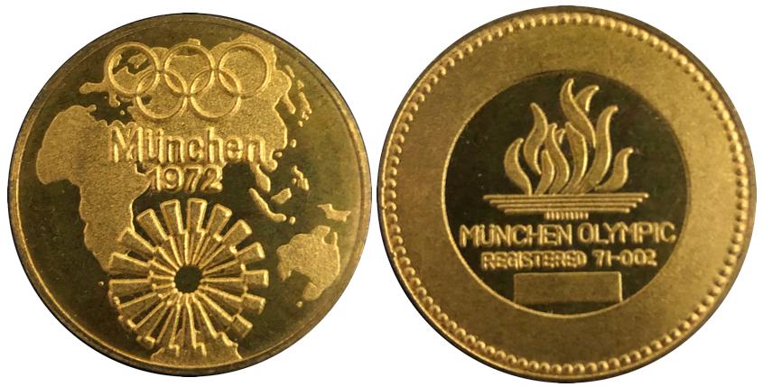 ミュンヘンオリンピック記念メダル銀