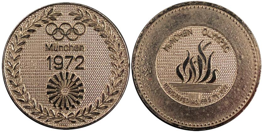 ミュンヘンオリンピック記念メダル