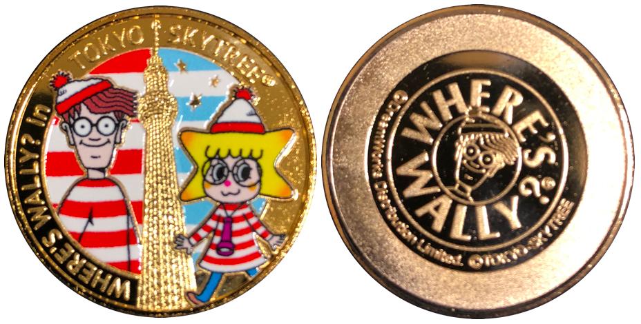 ウォーリー展記念メダル2
