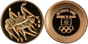 モントリオールオリンピック 記念メダル