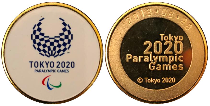 東京パラリンピック記念メダル