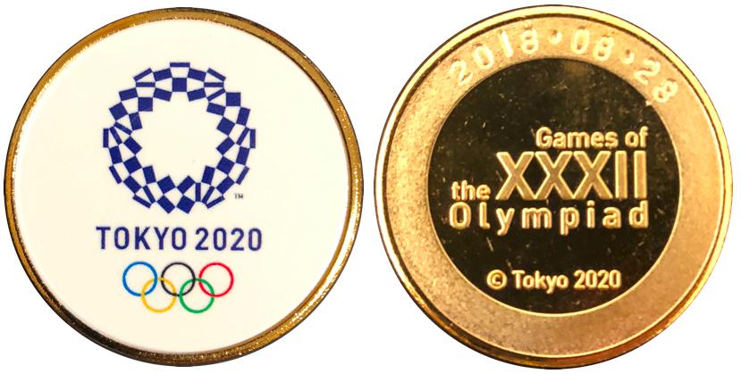 東京オリンピック記念メダル金