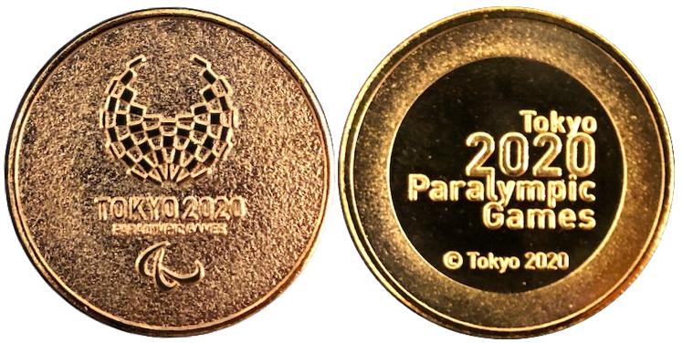 東京パラリンピック 記念メダルレリーフ 銀