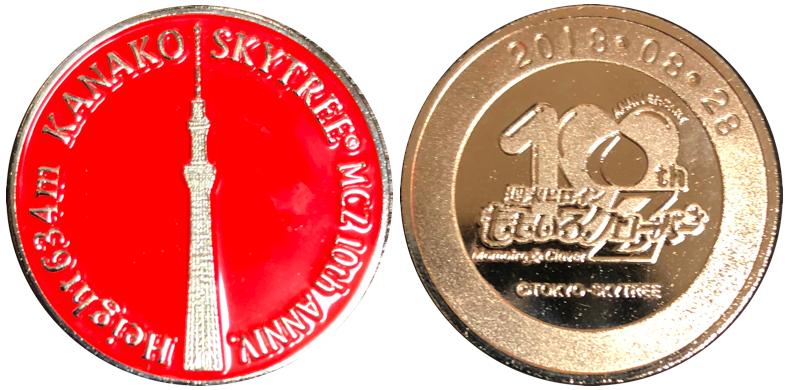 ももクロ記念メダル赤