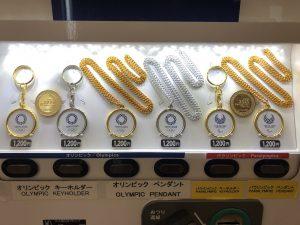 東京オリンピック記念メダル値段