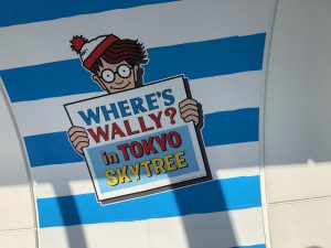 where's wally? in tokyoskytree
