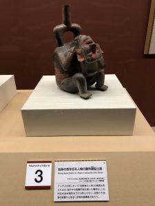 アンデス文明展2