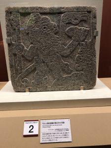 アンデス文明展5