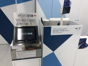 ビックカメラ名古屋駅西店東京オリンピックオフィシャルショップ 刻印機