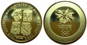 長野オリンピック記念メダル