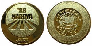 名古屋オリンピック記念メダル