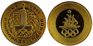 モスクワオリンピック記念メダル