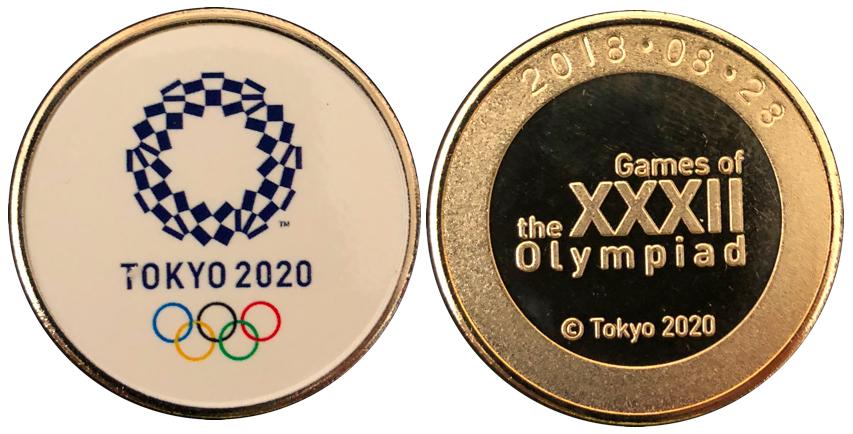 東京オリンピック記念メダル銀