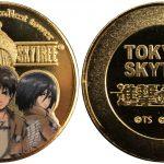 進撃の巨人記念メダル