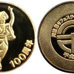 阿波踊りフェスティバル記念メダル