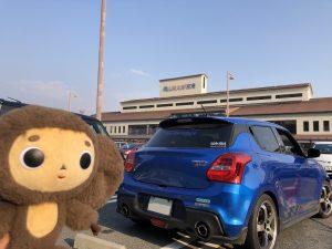 岡山桃太郎空港 SMuSHデモカー