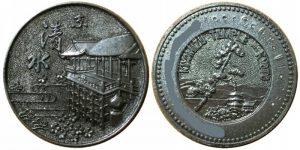 清水寺記念メダル旧