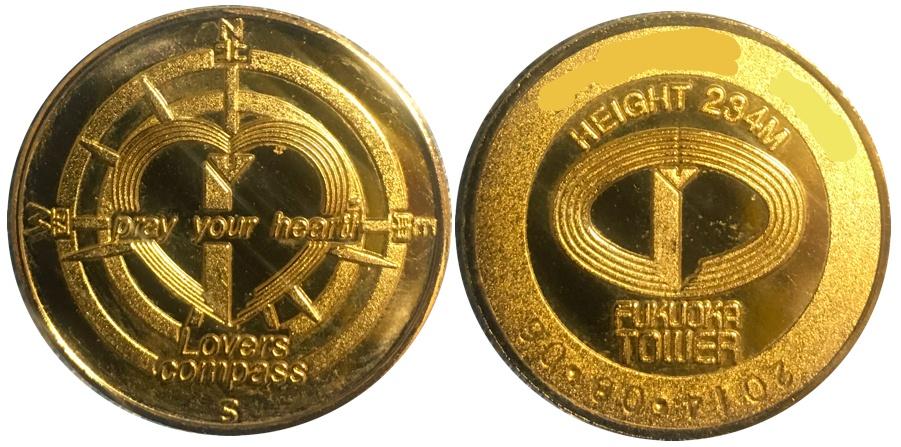 福岡タワー記念メダル