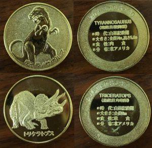恐竜パーク白峰記念メダル
