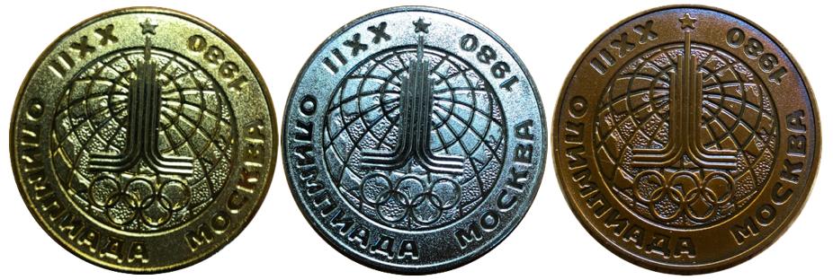 モスクワオリンピック記念メダル金銀銅
