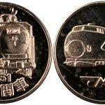 上越新幹線初乗り記念記念メダル