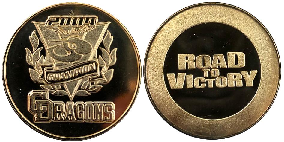 中日ドラゴンズリーグ2004年優勝記念メダル