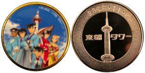 コナン記念メダル
