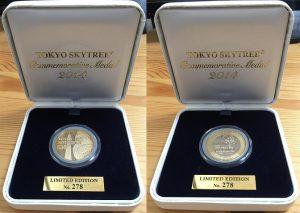 スカイツリー純銀メダル