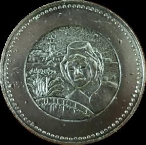 鳥羽展望台記念メダル