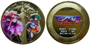 マクロス記念メダル